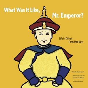 mr emperor cover