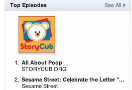 StoryCubScreenShot_4 (1)