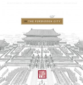 Book Cover IN THE FORBIDDEN CITY