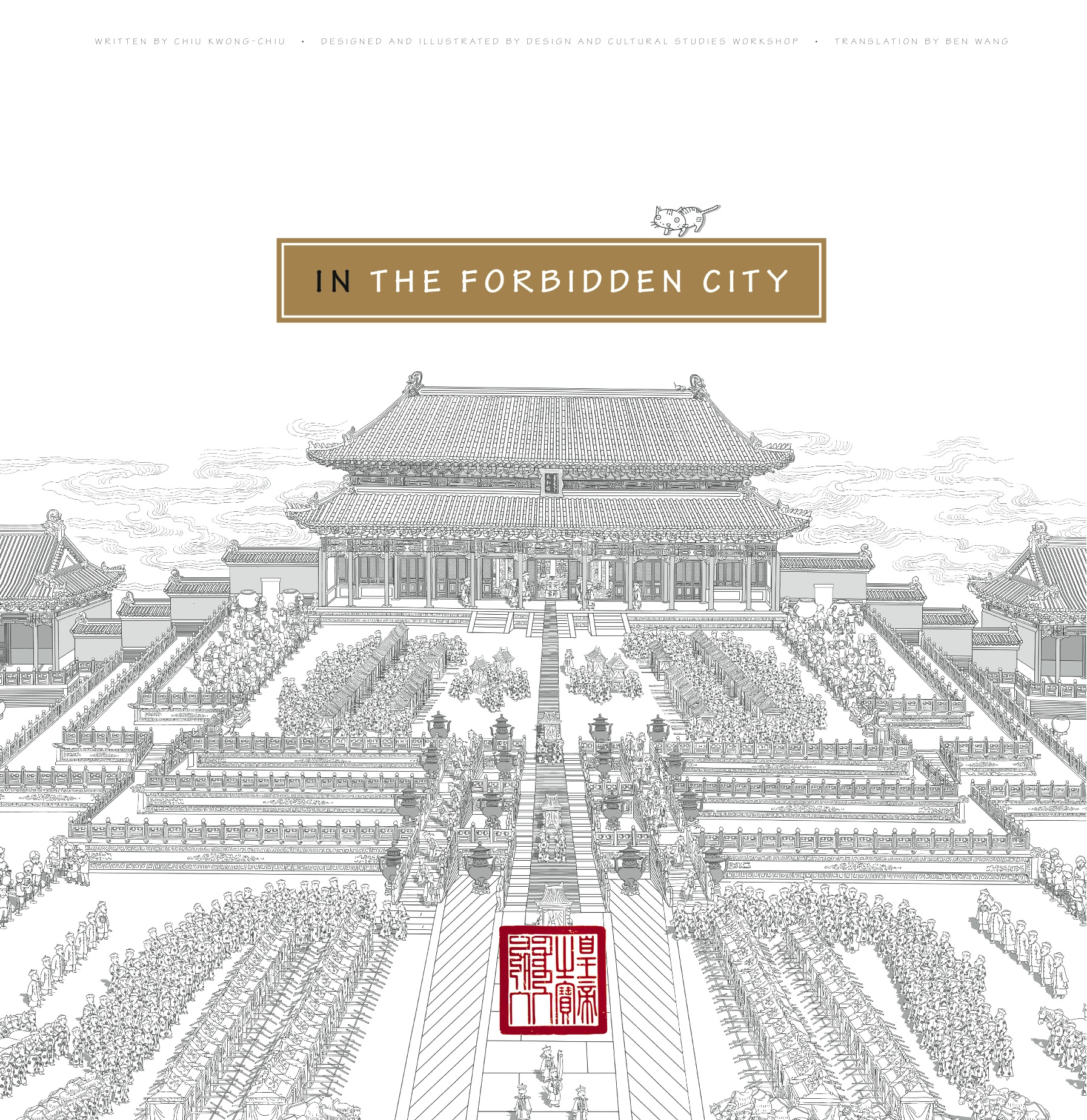 The Chef Of Yummiest Looking Batch Will Receive A Free Copy Their We All Live In Forbidden City Books Book Cover IN THE FORBIDDEN CITY